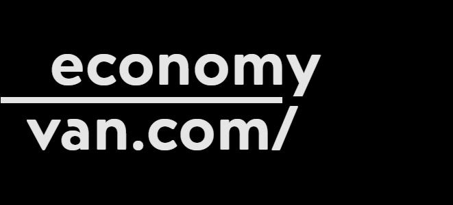 economyvan